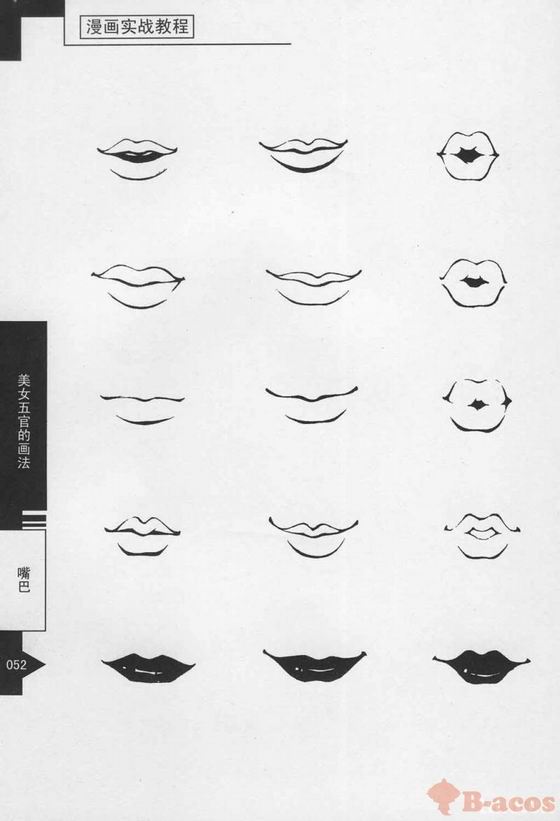动漫女孩眼睛铅笔画 眼睛动漫图片铅笔画女生素描